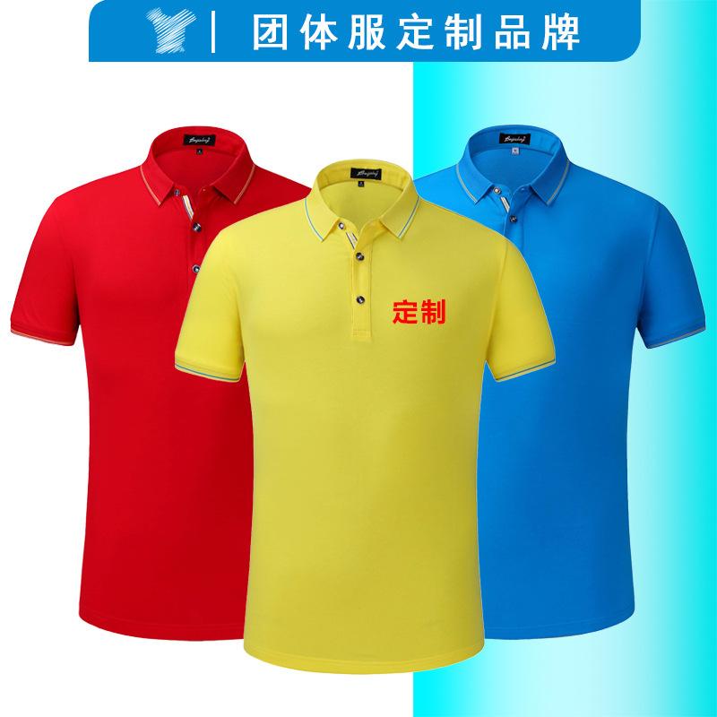 6053-OM1莱赛尔精梳棉T恤工作服