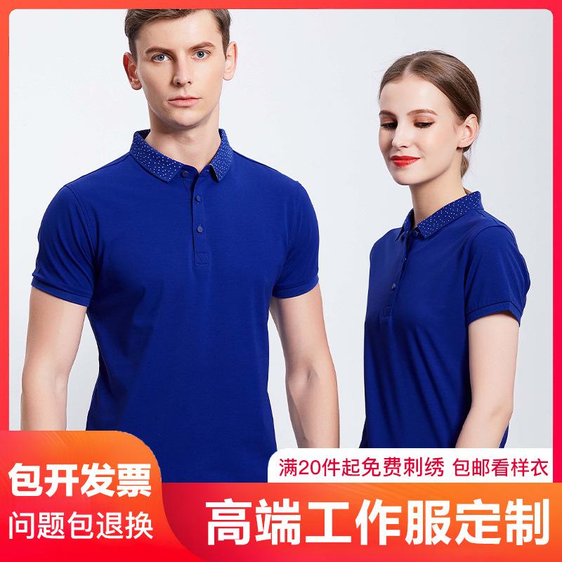 【909OM9】欧根棉T恤工作服