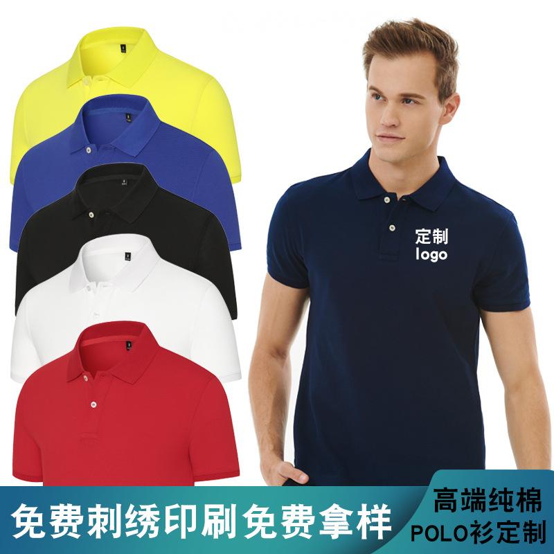 9919OM8#竹绒棉珠地T恤工作服