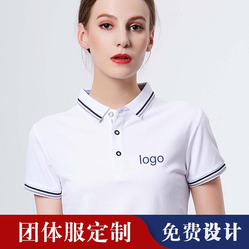 995OM5#陶瓷桑蚕丝T恤工作服