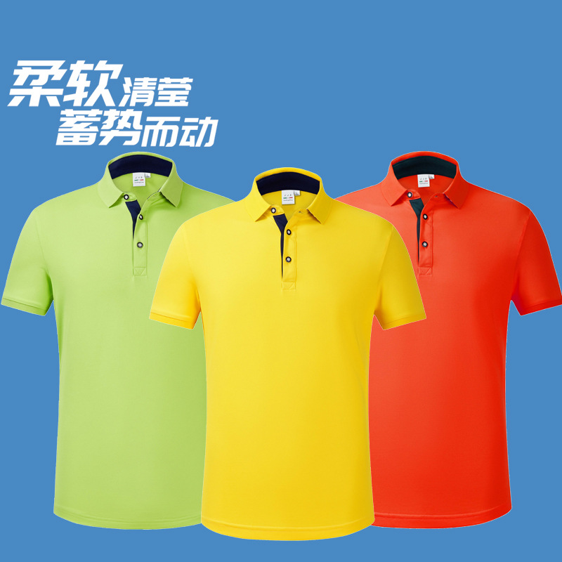 901OM7#冰离子T恤工作服